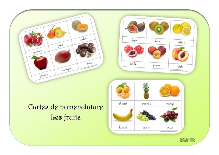 Cartes de nomenclature Montessori - Les fruits