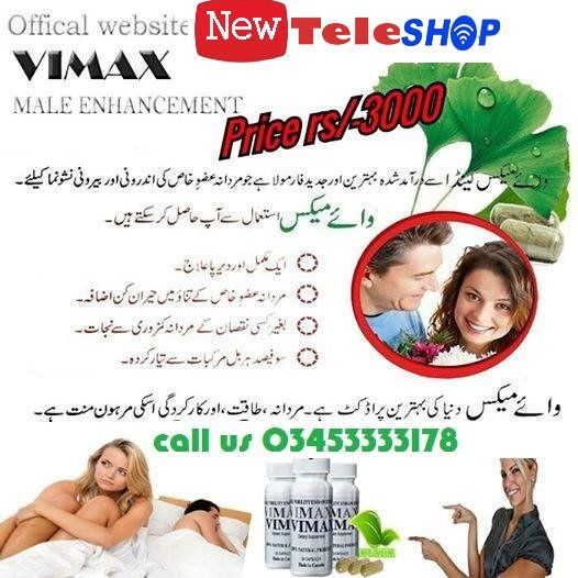 10 best vimax pills in pakistan images on pinterest pakistan