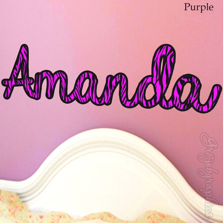 Zebra Print Wall Stickers Part   38: Custom Name Zebra Print Purple Wall  Decals Personalized Part 73