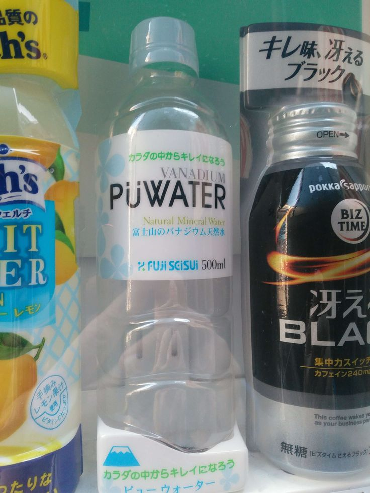 Visual Identification Guide to Japanese drinks