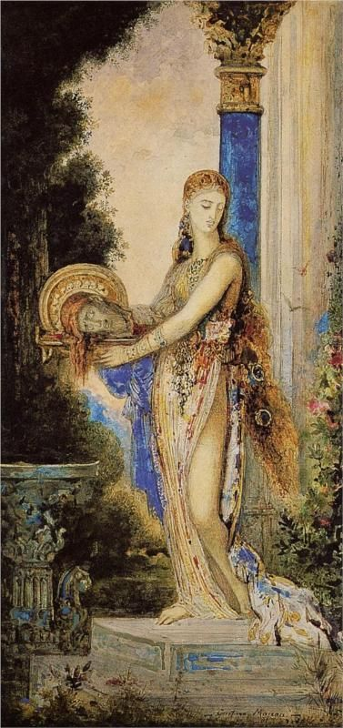 Salome with Column,  Gustave Moreau,.1885-90, watercolor, Private collection