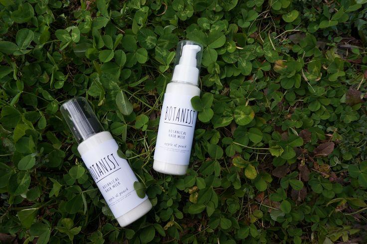 Botanical Hair Milk Botanist Scalp Shampoo - Apple & Lime #botanist #green #plants #earth #botanical #shampoo #bath #japanese #brand #japan #body milk #body lotion #skin care #natural #lifestyle #slow living #nature #organic #made in japan #inspiration #product #hair