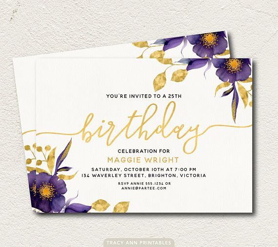 Adult Birthday Invitation  Purple and Gold  Birthday Invite