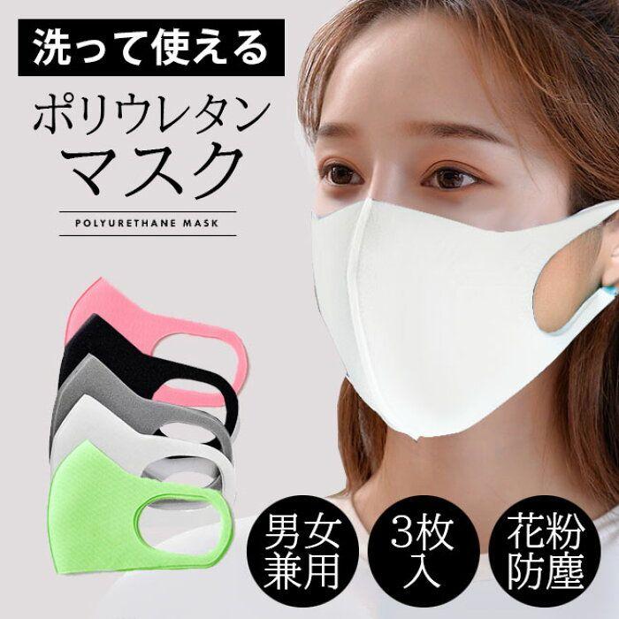 マスク 洗い 方 スポンジ