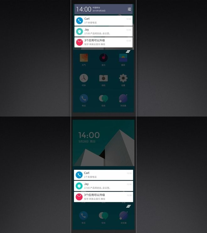 Hydrogen Os - Notification bar based on material design.  Install HydrogenOs on your OnePlue One  http://www.theoneplustwo.com/install-hydrogen-os-oneplus-one/