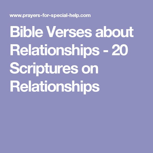 bible verses for a new relationship