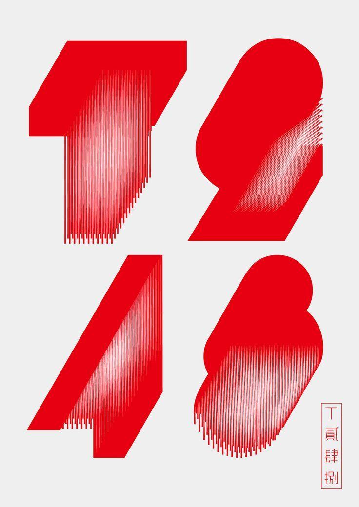 inzpired - Get daily design inspiration...