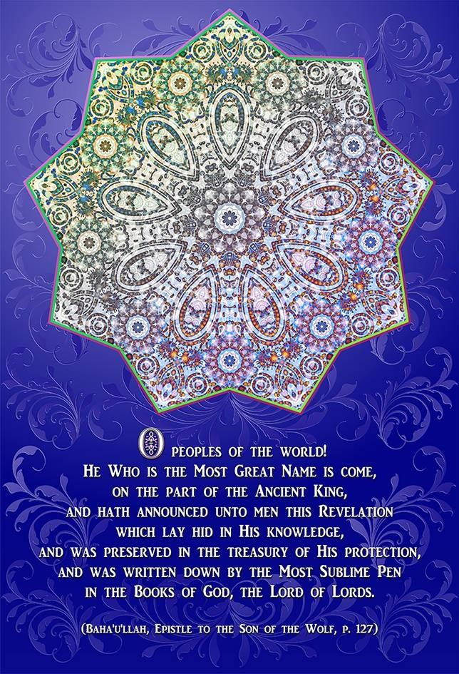 bahai writings The sacred writings of bahá'u'lláh reveal the divinely inspired teachings at the heart of the bahá'í faith these texts were recorded and authenticated at.