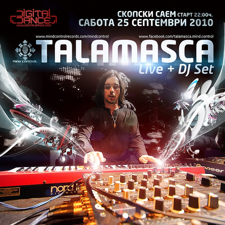 Flyer for Talamasca (2010)