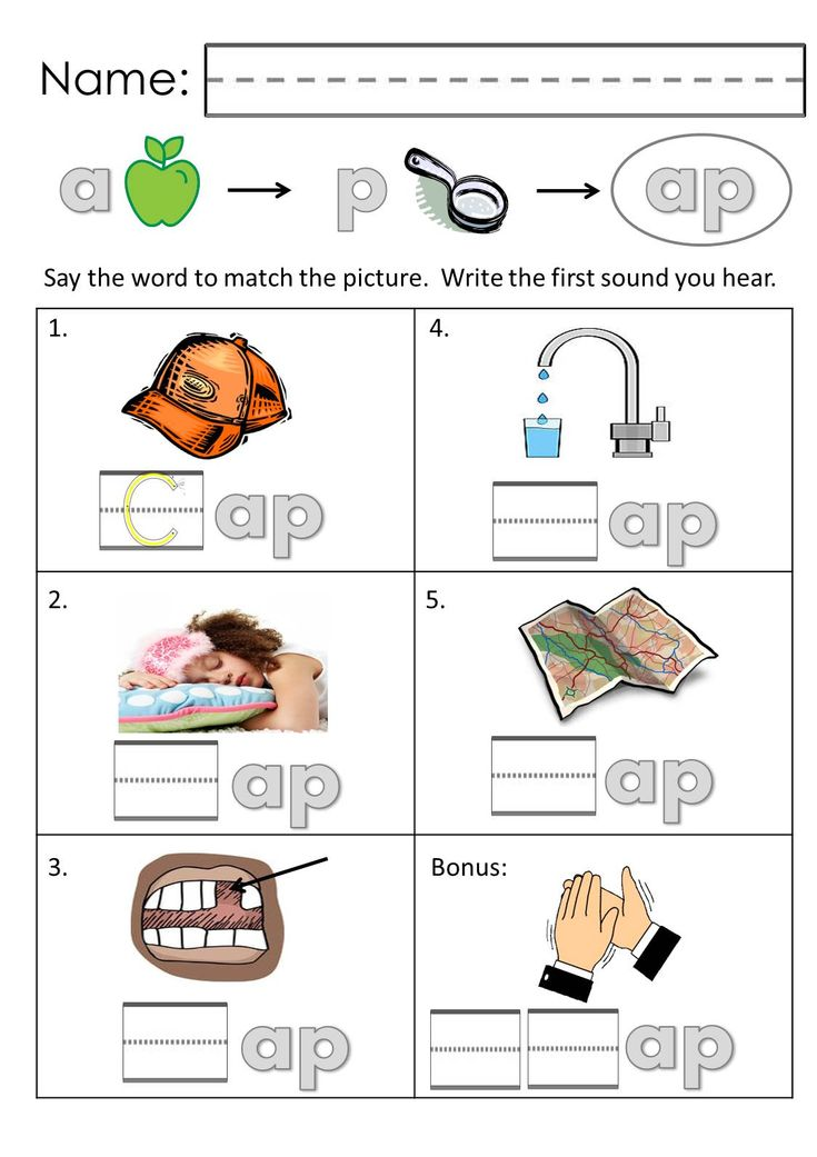 18 Best Autism Worksheets Reading Skills Images On