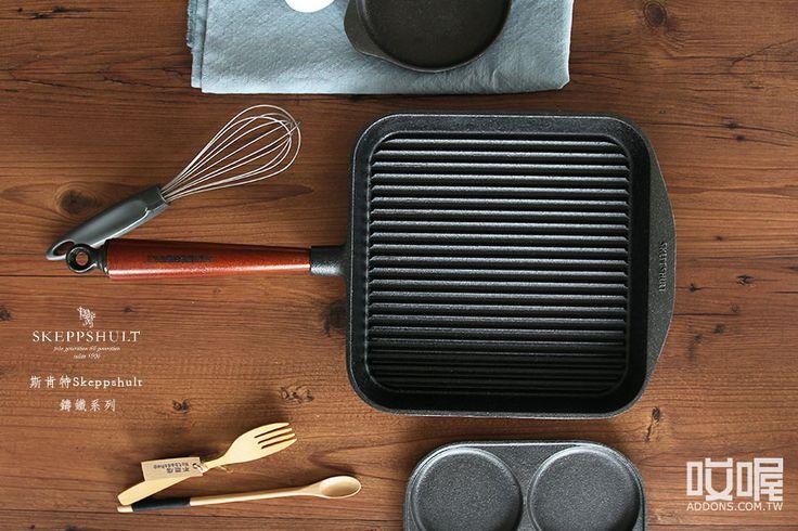 斯肯特Skeppshult 瑞典製鑄鐵方型牛排煎鍋(25cm/山毛櫸木柄)