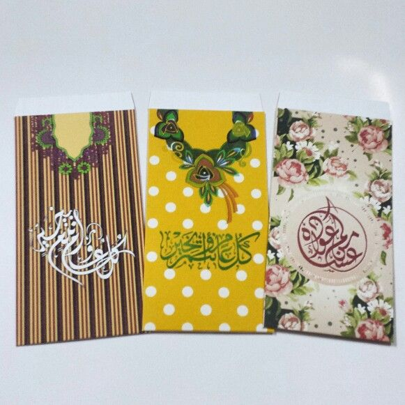 #eid #money envelope #uae | Print | Pinterest | Money ...