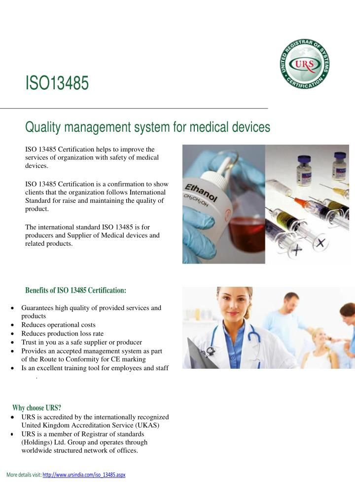 iso 13485 certification is just like a tools for increase the manufacturing process and procedure with reducing risk. this standard help to provide effective quality assurance. URS provide iso 13485 certification in all india.
