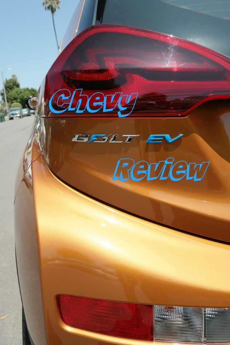 Disconnect to Reconnect with Chevy Bolt EV Chevy, Car