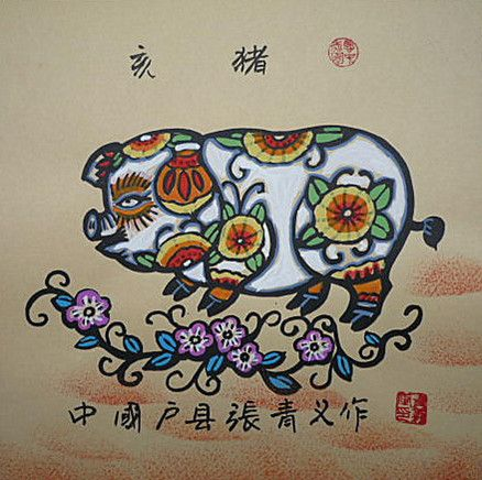 Pig Zodiac painting for celebrating pig year. Get in-depth info on the Chinese Zodiac Pig personality & traits @ http://www.buildingbeautifulsouls.com/zodiac-signs/chinese-zodiac-signs-meanings/year-of-the-pig-boar/