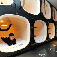 Ξενοδοχείο στο Κιότο για να μείνεις μόνο για… 9 ώρες