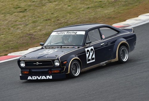 Datsun race number 22
