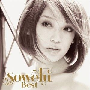 Sowelu - Best 專輯 - KKBOX