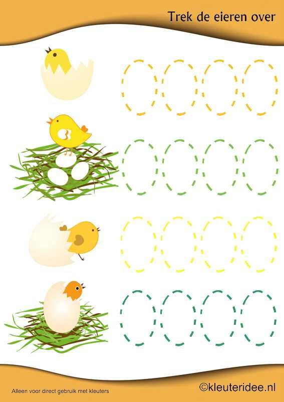 crafts ideas for spring 2604 best kleuteridee nl images on 4144