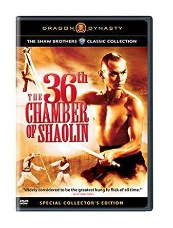 Gordon Liu & Lo Lieh & Lau Kar Leung-The 36th Chamber of Shaolin