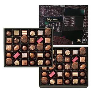 モロゾフのチョコレート|スナック菓子の写真日記-Snack Days-