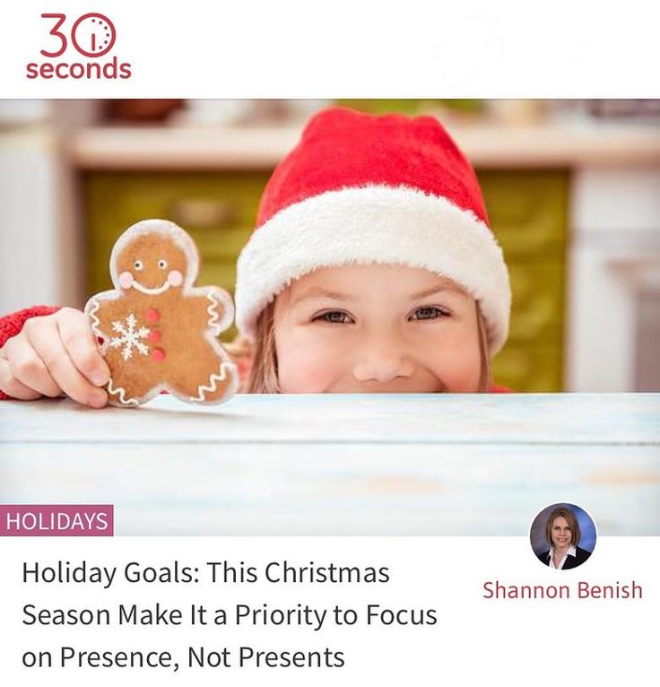 Make this holiday season one to remember! Here's how! @shannonbenish #30Seconds #PresenceNotPresents #parenting #Christmas #holidaygoals…