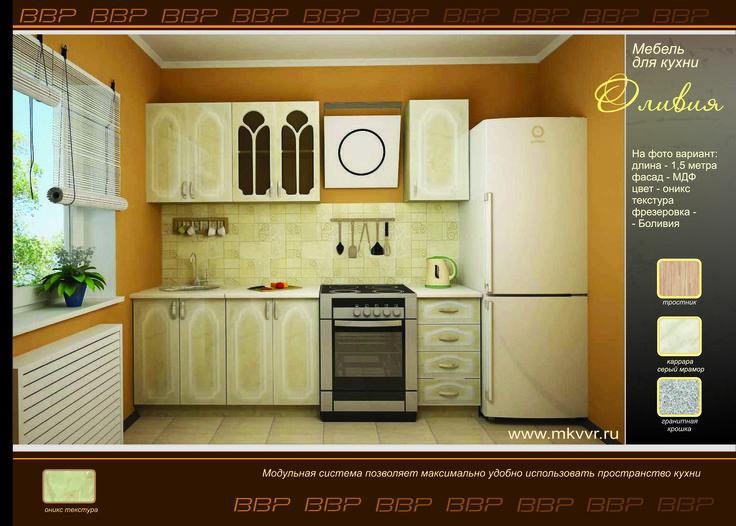 Корпусная мебель: подростковая, шкафы, компьютерные столы, комоды, спальни, гостиные, прихожие, кухни ,низкая цена, оптом, в розницу, качество. Phone:  (8412)655-284 Fax: (8412)655-283 Email: mkvvr3@yandex.ru Web: www.mkvvr.ru Skype: mkvvr3