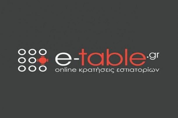 Προσφορές εύκολα και άμεσα σε όλα τα #εστιατόρια της #Αθήνας απο τη νέα μεγάλη συνεργασία του athensreserve.gr και του e-table.gr .  #restaraunts #Athens http://www.athensreserve.gr/estiatoria/e-table