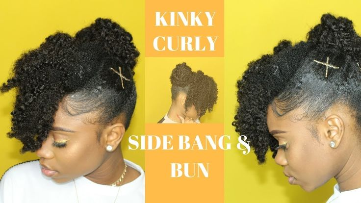 CUTE and SIMPLE Hairstyle for Short/Medium Natural Hair || HerGivenHair - YouTube