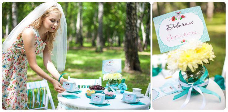 Мятный Девичник: Невеста сервирует стол.