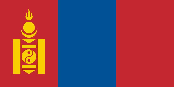 The Mongolia flag was officially adopted in 1940.     The sky blue is the country's national color. The red color, once used to represent Communism, today represents progress. A series of Buddhist symbols are displayed within the left red panel.
