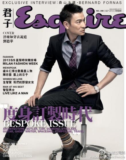 《Esquire 君子》9月號封面人物 《天機 - 富春山居圖》劉德華