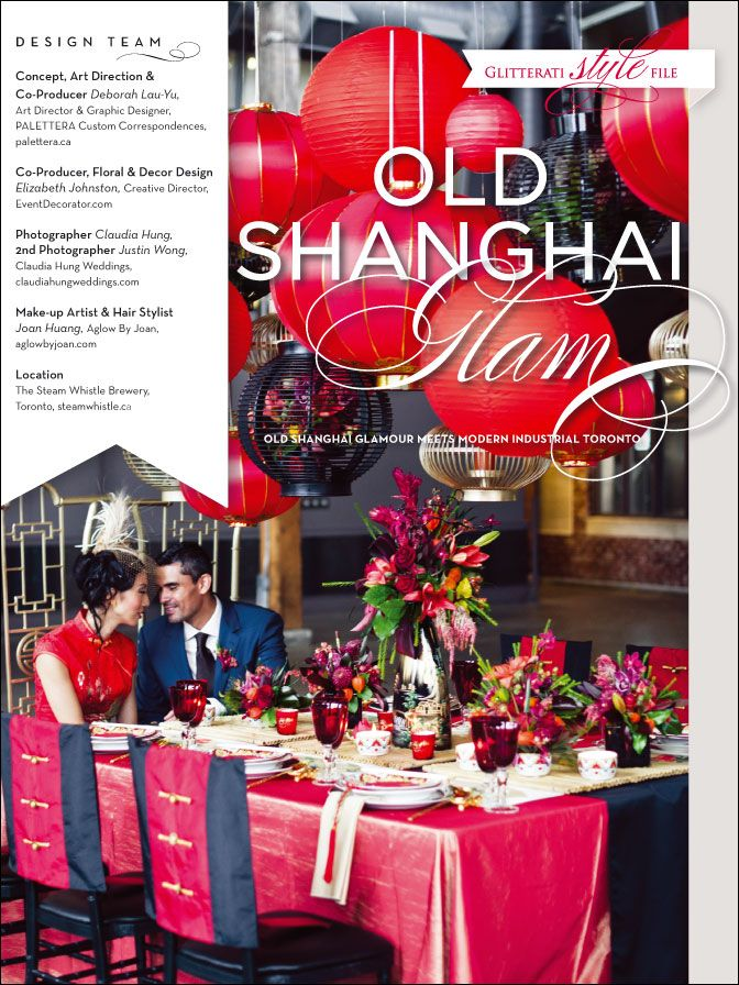 Old Shanghai Glam Stylish Wedding Shanghai Tang 50s