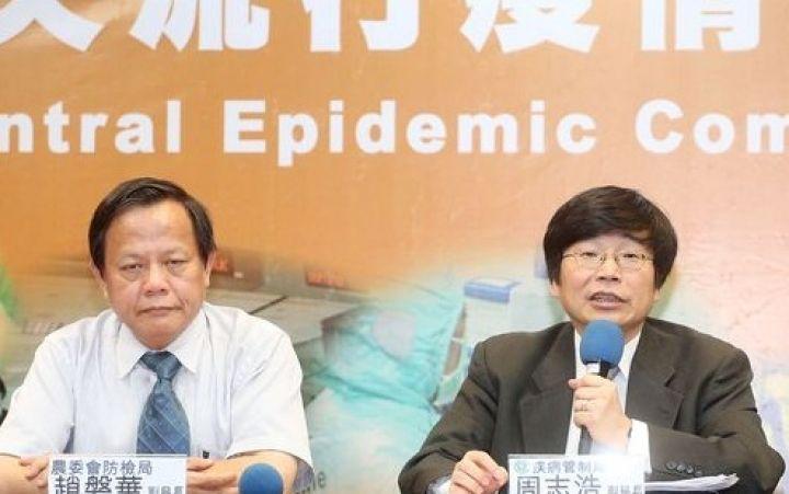 Virusul gripal A/H6N1 ameninta omenirea! Vezi cum se manifesta