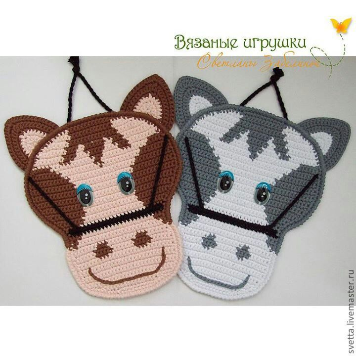 Easter Pot Holders Crochet: 123 Best Crochet Pot Holders Images On Pinterest