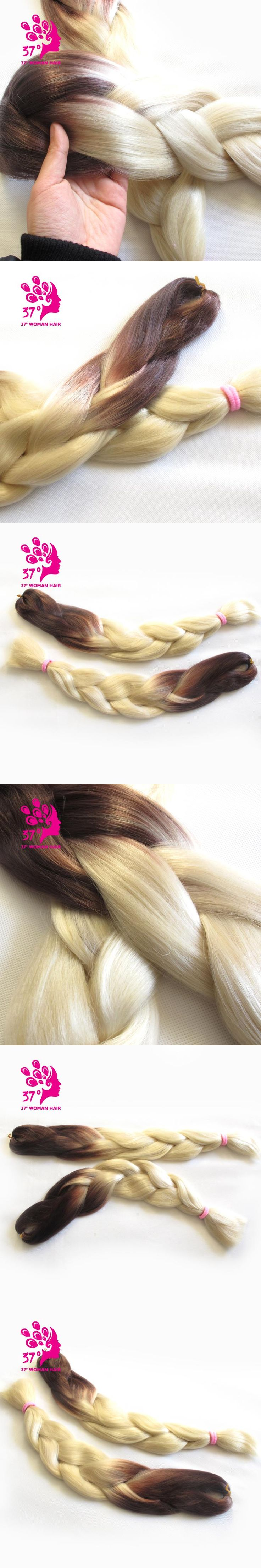 Dream ice's Ombre Box Braid Hair Synthetic braiding hair Extensions Two Tone Brown Color 100g