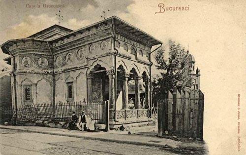 Bucuresti - Biserica Stavropoleos - 1900