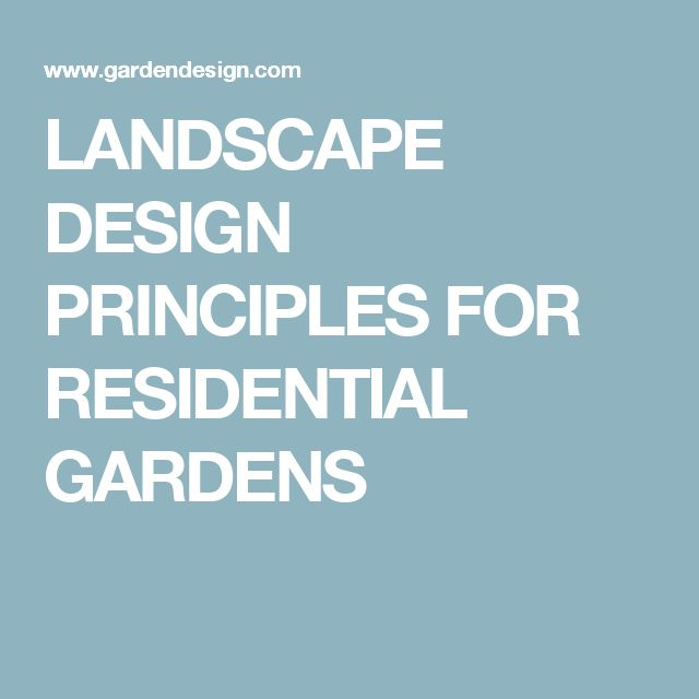 17 best images about garden design principles on pinterest for Garden design principles