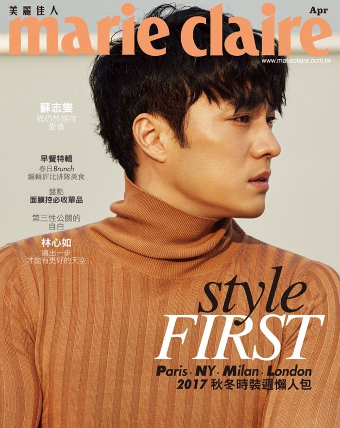 Actor So Ji Sub recently posed for 'Marie Claire Taiwan' for the latest  April issue.The actor went for the casual modern appeal wearing a camel  colore…