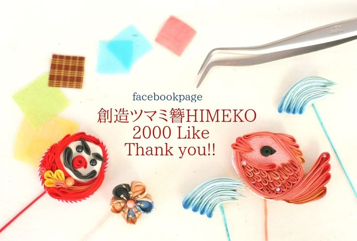 ●silkartHIMEKO facebookpage https://ja-jp.facebook.com/himekosilkart  ●silkart HIMEKO URL http://www.himeko-silkart.com/