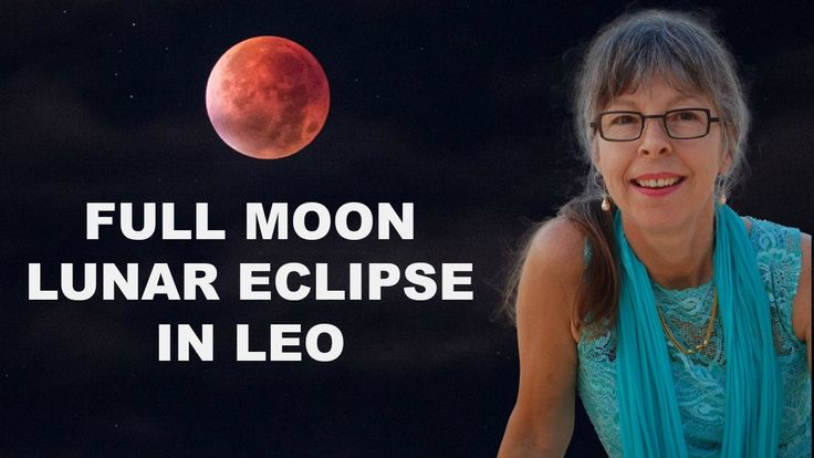 Full Moon Lunar Eclipse in Leo February 10, 2017: An Astrological Video ...