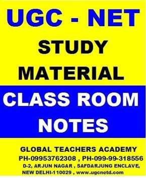 Mass com & Journalism Study Material for CBSE UGC NET-JRF Digital Reforms in India – Payment & Governance – Major Computer Terminologies (Part - 1) Here we will be covering solutions of the most important questions for upcoming November 2017 NET exam on Computer. We will be continuing the series with environment and computers which is gaining importance based on the current trend. Also note since this time there is no choice for paper 1 questions and all 50 questions are compulsory, you need…