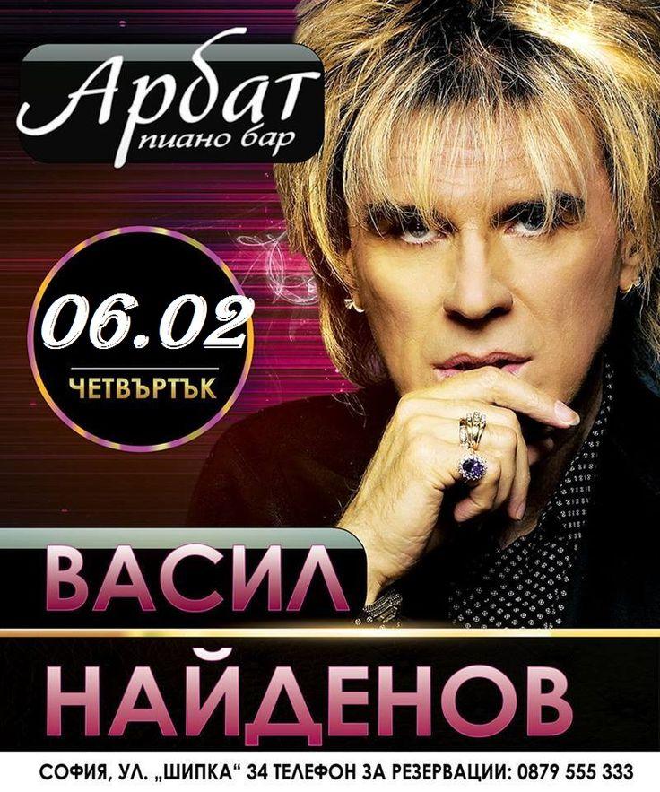 Васил Найденов с любовен концерт през февруари