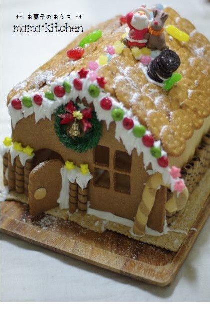 ヘクセンハウス2012☆ クリスマスプレゼントにも♪お菓子のおうち!|mama*kitchen