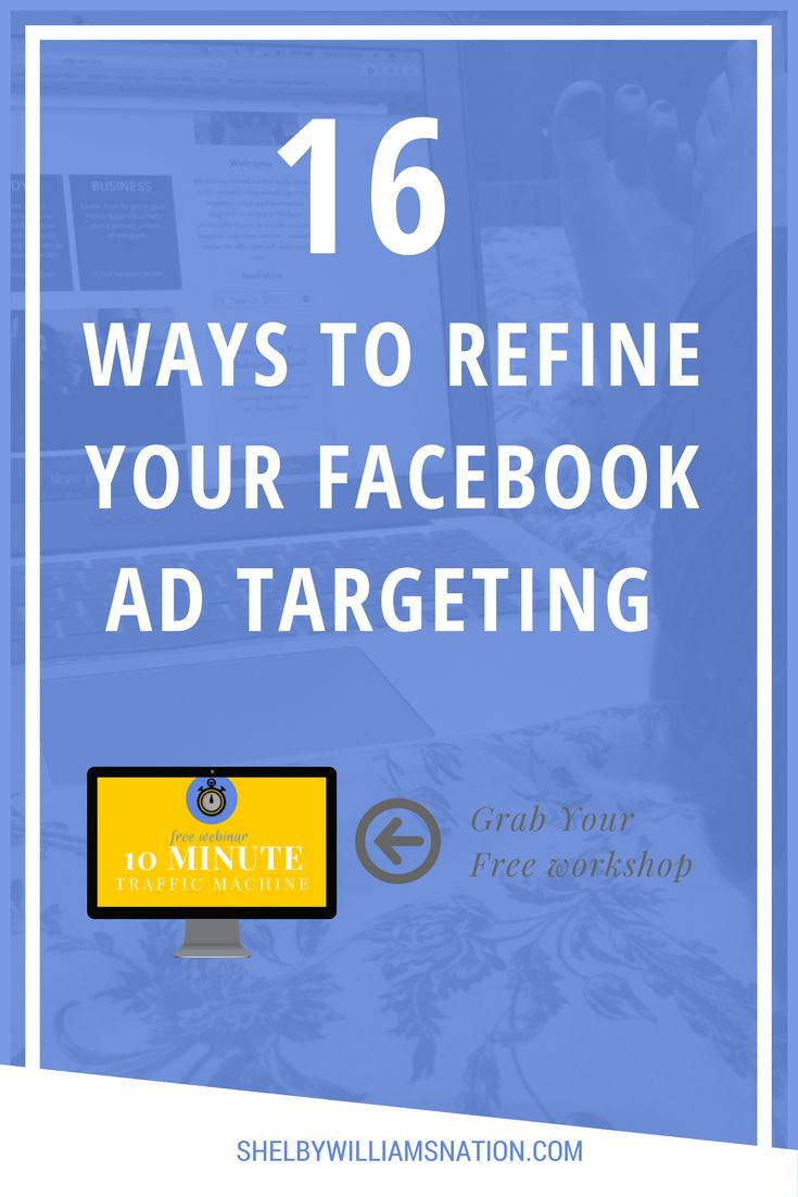 Now, when I say Interest targeting—just to be clear—it's essentially when you create a Facebook ad, you would advertise to people whom are following a public ... I'm share 16 ways to focus your advertisements on Facebook so they work for you!