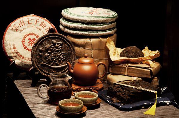 The Chinese Tea Company, 14 Portobello Green Arcade, 281 Portobello Road, Notting Hill, London W10 5TZ