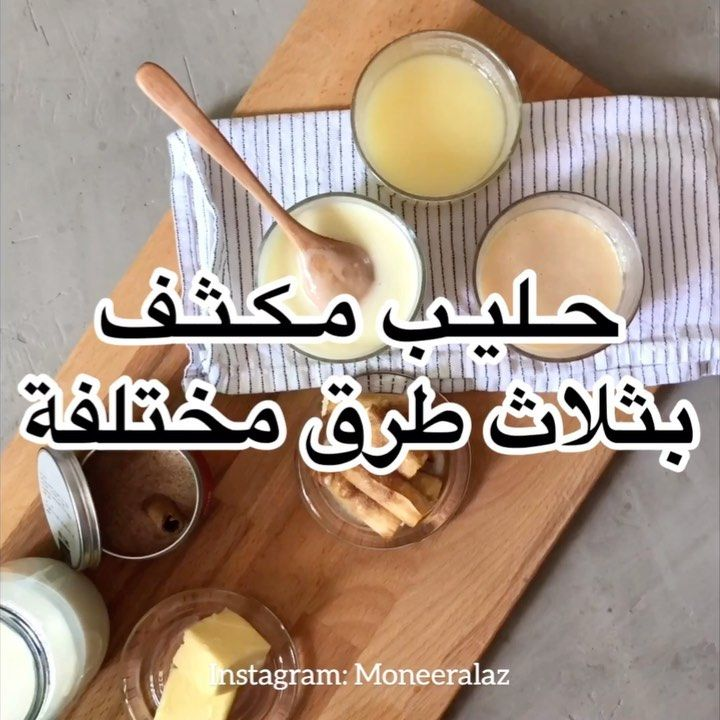 Pin On Yummy Food Want To Try