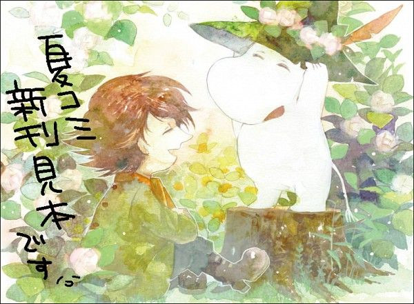 Tags: Anime, Moomin, Moomintroll, Snufkin, Hat Off, Grass, Forest