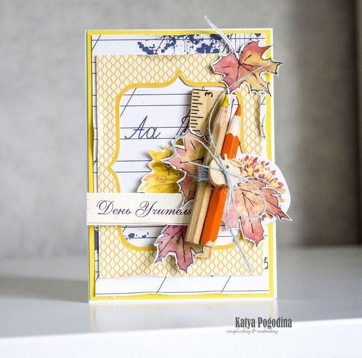 Розы фоамирана, открытки учителю скрапбукинг