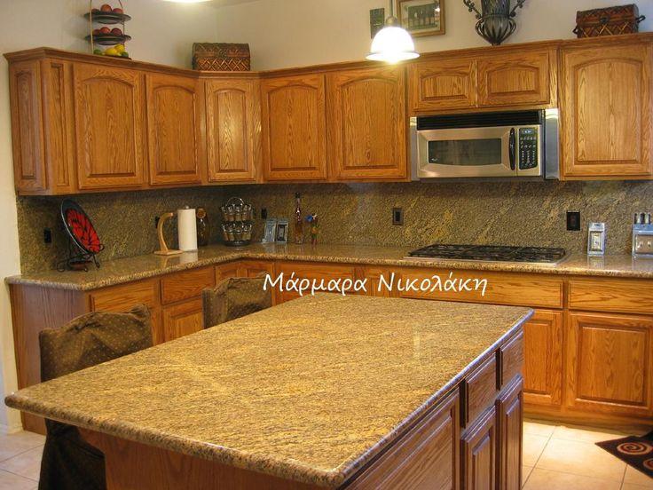 Beautiful K chenarbeitsplatten Granit K che K chensp len K chenschr nke Zu Verkaufen Ikea K che Stone Countertops Island Kitchen Kitchen Remodel Space Kitchen